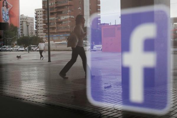 臉書開放中興、華為取用戶個資? 美國會喊查
