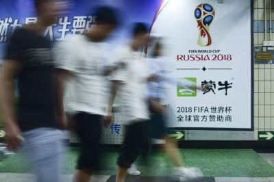 受惠國際足總貪汙醜聞 中企趁隙成世界盃主要贊助商