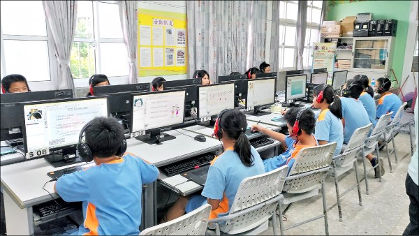 IMD數位競爭力評比 台灣排16