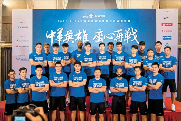 台新力挺「中華英雄 齊心再戰」
