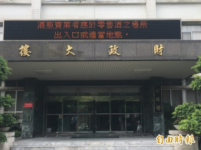 關務署人事異動  財部公告:副署長謝鈴媛將升任署長
