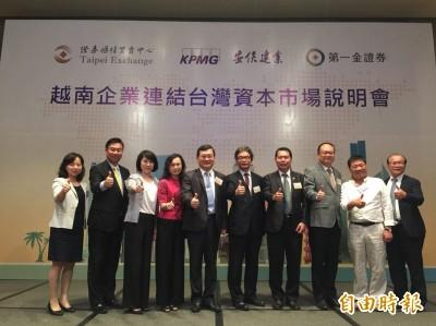 台商前進越南   KPMG建議:要打團體戰