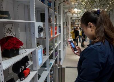 中國瘋「刷臉」 預估2021年市場破233億