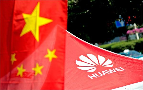 301制裁倒數 川普6招對付中國