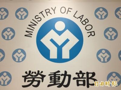 中高齡就業法草案 禁止年齡歧視影響薪資