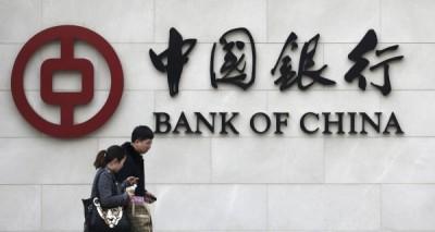 挪用中國銀行150億逃美國  前行長17年後被強制遣返