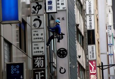 退休後還想繼續工作? 高齡化的日本人這樣選擇