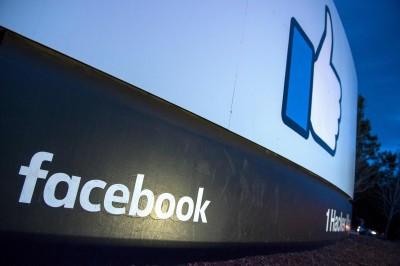 正式進軍中國?中媒:臉書成立中國獨資公司