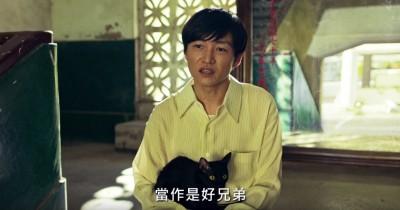 廣告疑影射陳文成惹議  全聯3分鐘完整影片說明初衷