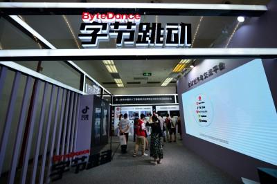 抖到IPO! 抖音母公司力爭明年在香港上市