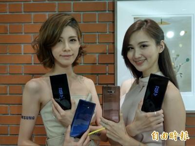 三星Galaxy Note 9登場 台灣8月15日預購