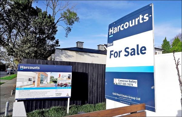 鎖定中國 紐西蘭立法禁外人買房