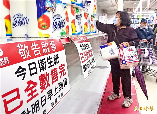 衛生紙之亂半年後》 業者估:衛生紙今年銷量增12%