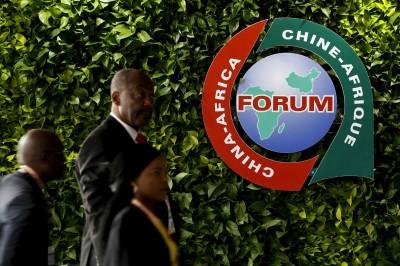 中非論壇送投資大禮   BBC:投資還是債務陷阱?