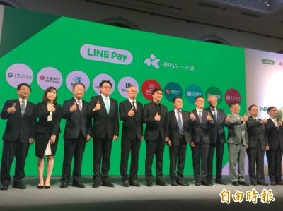 LINE Pay一卡通新服務上市,連結聯邦銀帳戶優惠三重送