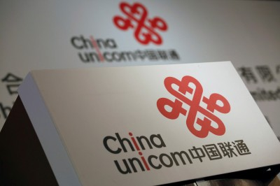 中國加速5G布局!傳中國聯通、中國電信擬合併