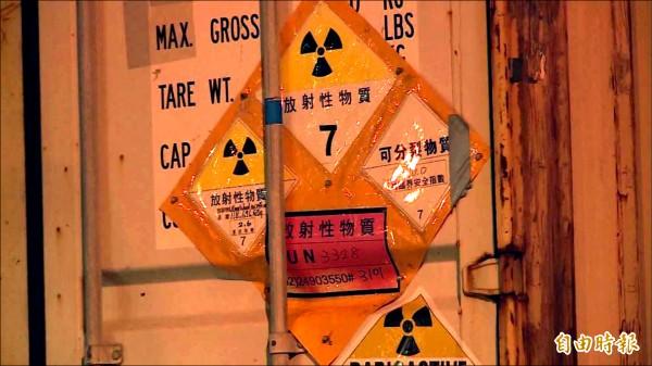 核四第二批燃料棒 運美保存