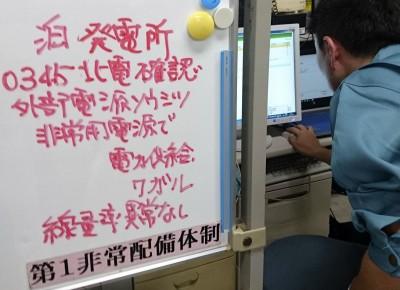 外部電源一度失靈 北海道泊核電廠緊急用電冷卻燃料池