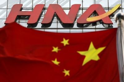 中國官方施壓  傳海航擬出售德銀持股