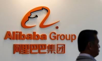 無畏貿易戰  阿里巴巴宣布執行60億美元庫藏股