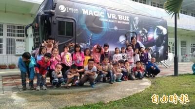 22個月「魔法VR巴士」啟動 全台3萬名偏鄉兒快樂學習