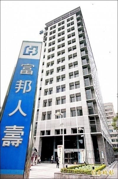 亞洲佈局再下一城 富邦人壽取得韓國現代人壽62%股權