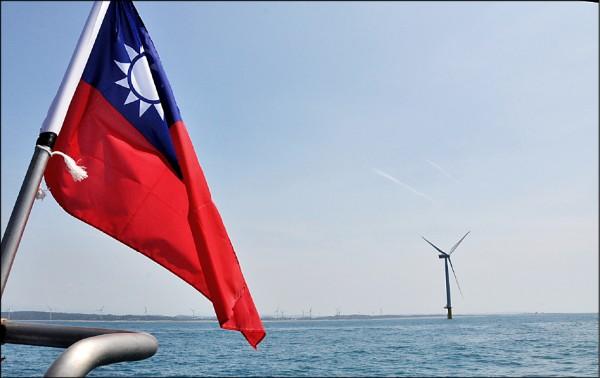 離岸風電 拚2025完成5.5GW