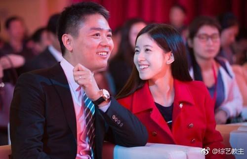 劉強東涉性侵案老婆想離了? 傳奶茶妹拋售澳洲4億豪宅