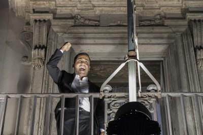義大利預算赤字掀疑慮  股債閃崩、銀行股暴跌