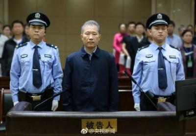 中國「發審皇帝」涉貪  前證監會副主席判刑18年
