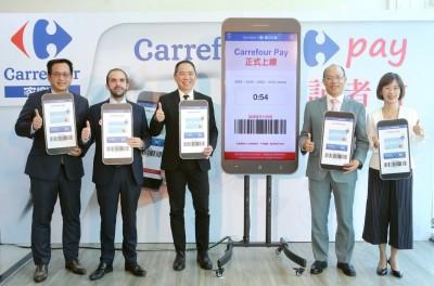 量販店第1家!家樂福祭自營Carrefour Pay  挑戰年消費80億元