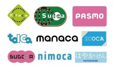 日幣零錢都能儲值! Pocket Change「日本交通卡」國慶日上線