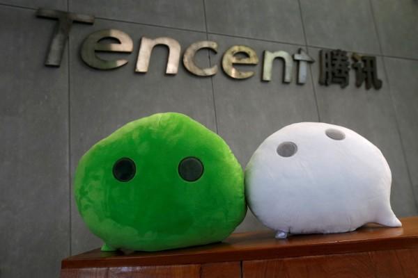 騰訊市值蒸發2200億美元 香港股王兵敗如山倒