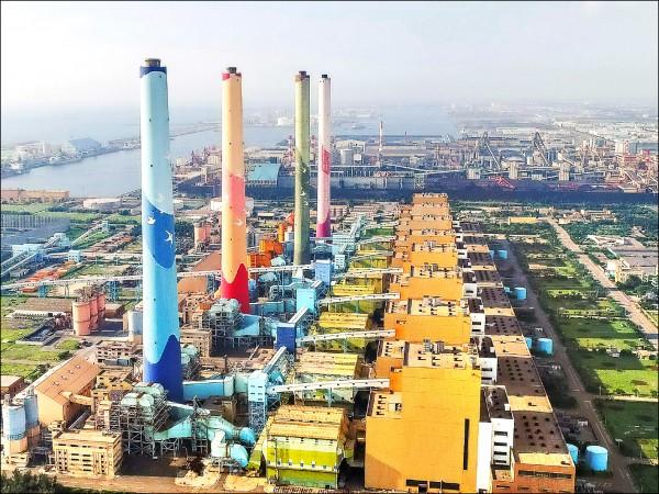 深澳電廠停建》2025年燃煤降至27% 電價估漲1%