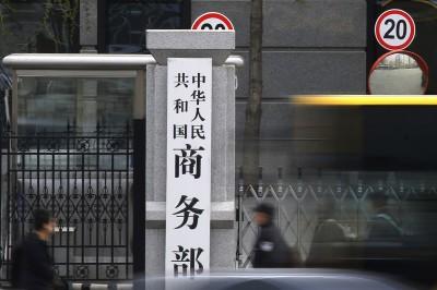 中國商務部今立案 對日本、台灣製立式加工中心進行反傾銷調查