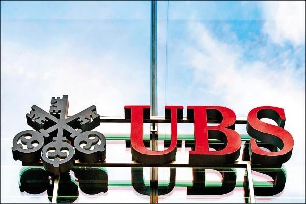 北京扣留瑞銀員工 歐媒:中國阻資金外流 發「殺雞儆猴」信號