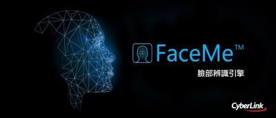 國際認證!訊連科技FaceMe AI臉部辨識台灣NO.1