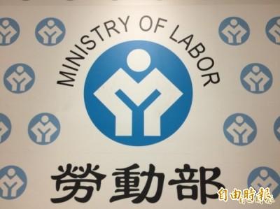 基本工資調升 勞退分級表配合修正 132萬人受惠