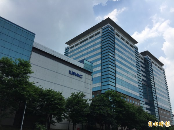 涉竊取美光商業機密 美司法部起訴晉華、聯電及3台人