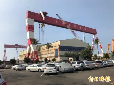 台船防蝕攜手14家公司  打造亞太離岸風電葉片產業鏈中心