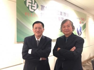 第3家越南台商回台 富林12月底掛牌上市