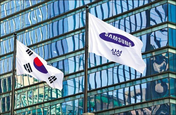 〈國際財經〉財閥扼殺競爭 南韓中小企業活不下去