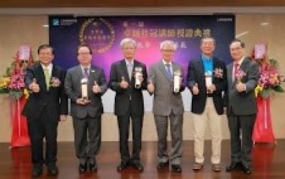 工研院頒發首屆「卓越桂冠講師」 盧明光等4人獲得榮譽