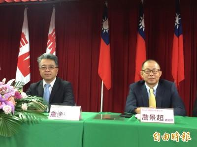 龍邦投入13.16億元,已買進泰山14.57%股權