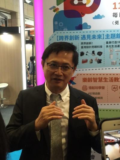 童子賢:台灣能源與環境取得平衡仍有長路要走