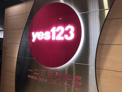 yes123調查:6成9企業明年計畫加薪