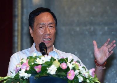 韓國瑜未出席兩岸企業家峰會 郭台銘爆:生病是最好的藉口