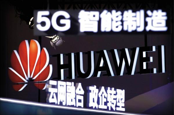 中國科技霸權夢 一起進牢籠