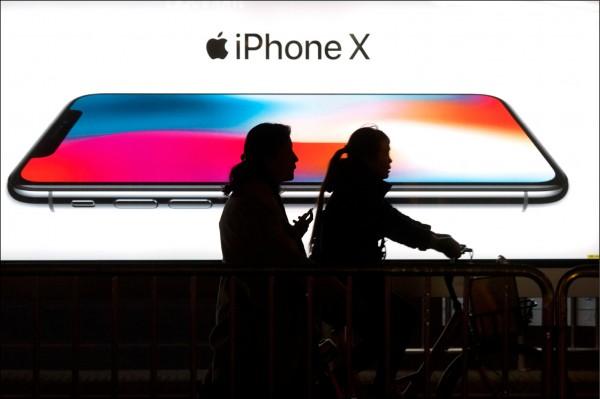 中國禁售舊款蘋果 高通只贏到面子