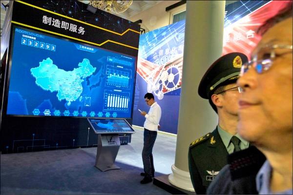 北京對美讓步 傳擬修改「中國製造2025」